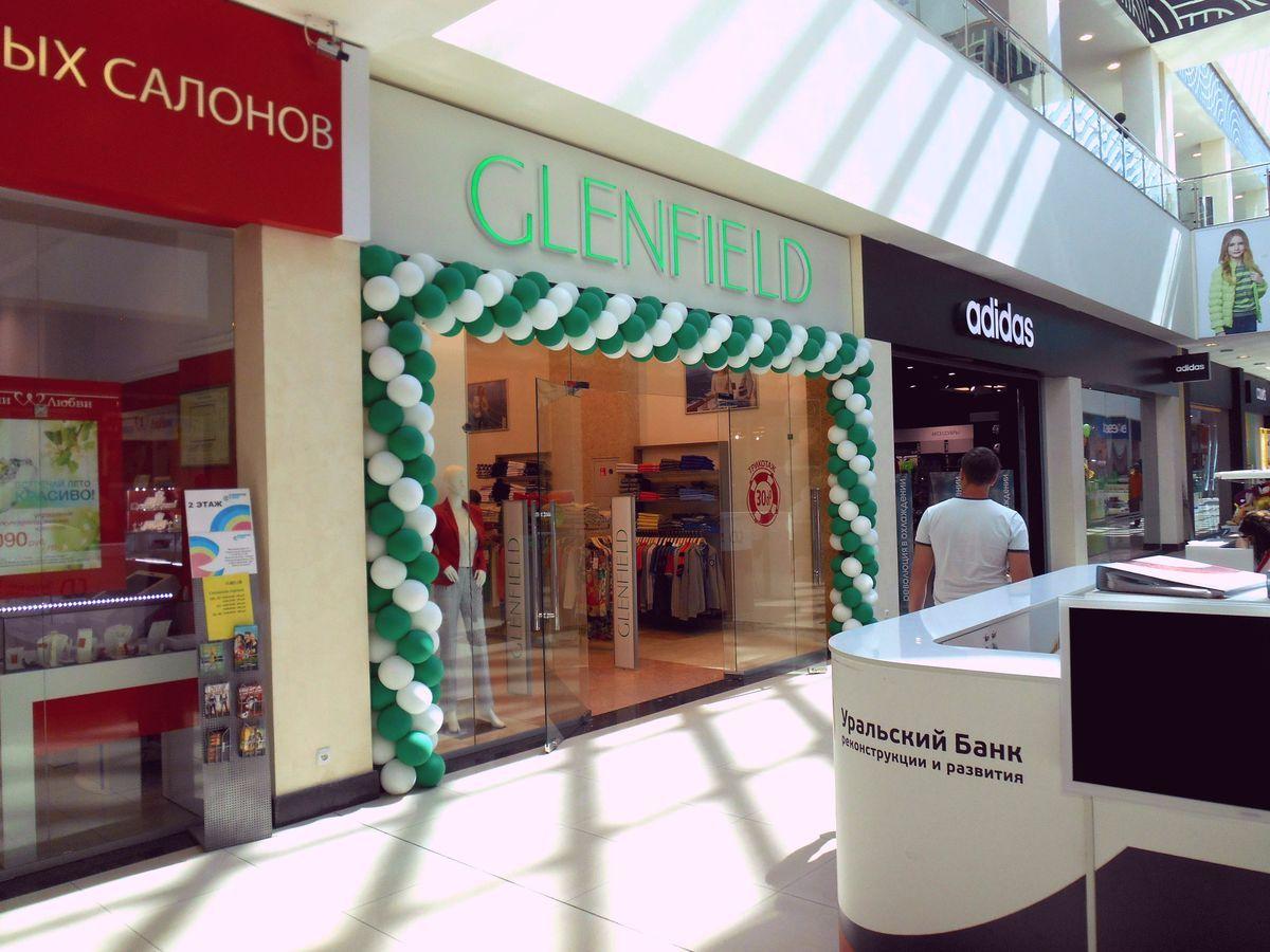 Glenfield (2)