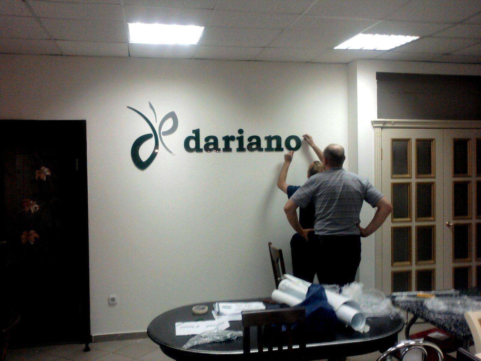 DarianoInterier (1)