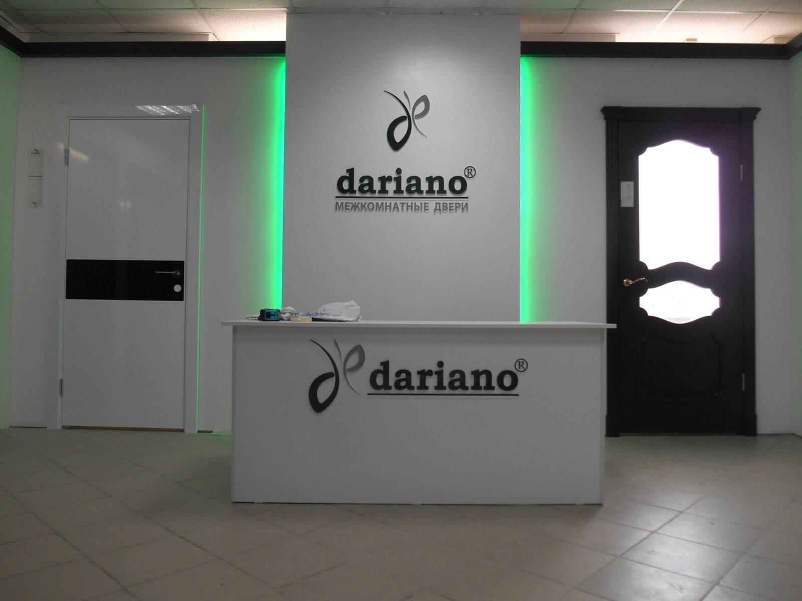 DarianoInterier (2)